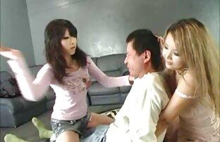 სექსი ჩაცმულ ქალსა და შიშველ მამაკაცთა შორის, ნაწილი გოგონა უფასო პორნო ვიდეო B